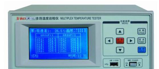 多路温度巡检仪,温度测试仪